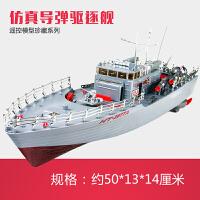 遥控船航空母舰航母模型仿真儿童玩具船男孩电动军舰无线