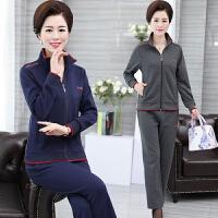 中老年女士运动服休闲套装妈妈运动卫衣两件套春秋季大码女装晨练