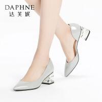 【达芙妮年货节】 春夏简约舒适通勤粗跟单鞋气质尖头浅口高跟鞋