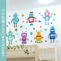 可移除卡通儿童房间装饰品墙纸贴画墙贴自粘宝宝身高贴量身高贴纸 大