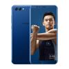 荣耀V10 全网通 6GB+64GB 极光蓝 移动联通电信4G手机 双卡双待
