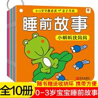 【满55.8元任选3套包邮】会旅行的贴纸书 全套5册贴纸故事儿童书本 0-3-4-6岁宝宝益智书籍幼儿园早教玩具开发智