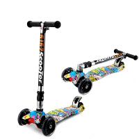 儿童滑板车 可折叠涂鸦款四轮迷彩升降踏板车2-8岁小孩滑滑车闪光轮