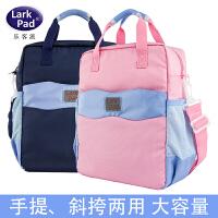 Larkpad补习袋美术袋补课包小学生手提斜跨袋拎书袋男女儿童补习书包