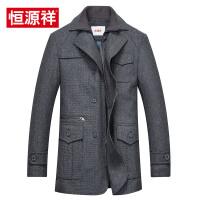 恒源祥  男士冬装羊毛呢大衣秋冬新款中长款羽绒内胆中老年男士呢子大衣外套C9809