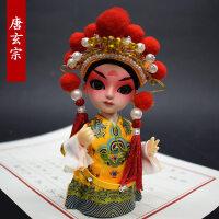 京剧脸谱娃娃人偶摆件Q版卡通绢人外事出国礼品伴手北京纪念品