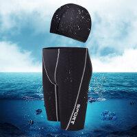 游泳裤 男士五分速干泳衣宽松温泉防尴尬耐穿透气泳装装备泳裤泳帽