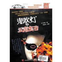 家佳听书馆系列-鬼吹灯之云南虫谷(15CD)( 货号:2000017607603)