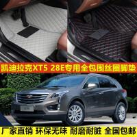 凯迪拉克XT528e车专用环保无味防水易洗超纤皮全包围丝圈汽车脚垫