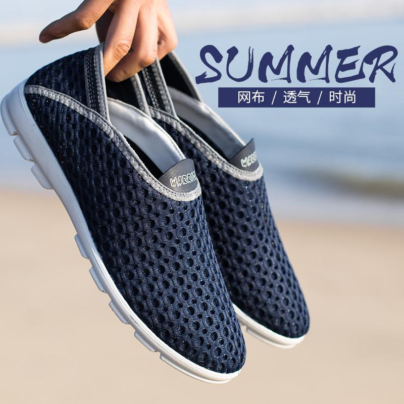 回力男鞋夏季网鞋低帮透气网面鞋老北京鞋一脚蹬懒人鞋套脚男鞋子