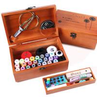 家用实木针线盒套装 缝纫套装 便携针线收纳盒 手缝线缝纫工具