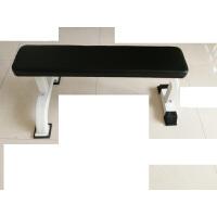 哑铃平凳多功能哑铃凳卧推大平凳哑铃飞鸟凳家用商用健身椅