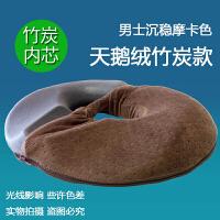 坐垫办公室美臀座垫冬天透气中空孕妇尾椎减压加厚屁股软椅垫
