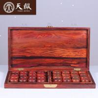 红木红酸枝中国象棋摆件木制折叠大号棋盘实木质折叠棋盘套装