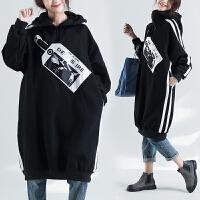 女装大码加绒卫衣女200斤冬装胖mm新款韩版宽松加厚连帽外套