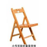 【品牌热卖】椅子楠竹折叠椅 实木制椅子 简易便携式椅 户外 休闲椅子 小号笑脸折叠椅(18个一件) 平板,条形随机发货