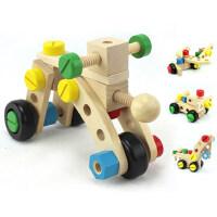 儿童30粒多功能螺母拼装玩具男孩益智拆装螺丝车积木组合动手能力
