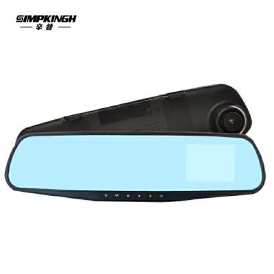 【支持当当礼品卡】辛普W105单镜头2.8英寸行车记录仪单镜头,循环录影