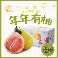【包邮】汉馨堂 红柚白柚三红柚 新鲜水果皮薄肉厚香甜可口蜜柚