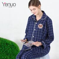 也诺 纯棉纱布月子服孕妇睡衣哺乳衣条纹开衫孕妇装秋季套装