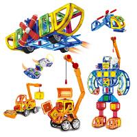 儿童男孩生日礼物1-2-3-6周岁5磁性散片磁铁玩具磁力片积木