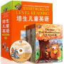 培生儿童英语分级阅读Level 5(升级版)全20册  故事小学四五六年级9-10-11-12岁阅读的英语绘本 英文原版带音频 少儿有声书籍