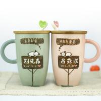 马克杯定制创意刻字情侣杯子陶瓷杯带盖带勺子卡通水杯一对杯个性