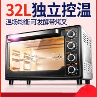 商用烘焙多功能全自动迷你烤箱 32升蛋糕面包烤箱
