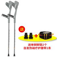 拐杖欧式双拐可调康复腋下伸缩拐杖残疾人防滑肘拐助行器 土豪银 一对
