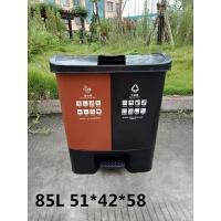 分类垃圾桶家用20L可回收40L双桶幼儿园80L干湿垃圾带盖分类脚踏