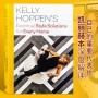 【英文版】Kelly Hoppen 凯丽赫本住宅室内空间设计深度解析 凯莉赫本作品集书籍