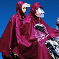 雨衣电动车双人雨衣母子雨披加大帽檐牛津布电瓶车摩托车雨披 XXXXL