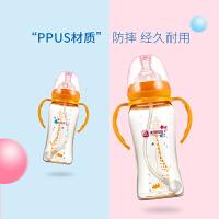 新生婴儿宽口径ppsu奶瓶吸管宝宝奶瓶带手柄f6q