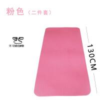 1.3/1.5米双人瑜伽垫加宽130cm加厚2米儿童垫舞蹈垫运动毯健身垫 10mm(初学者)