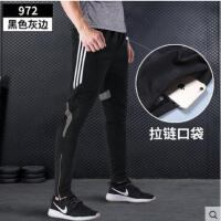 运动长裤户外新品男士薄款速干休闲足球训练裤跑步宽松收腿健身空调裤