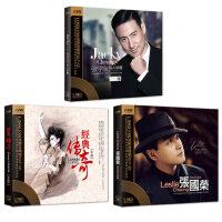 张学友/张国荣/王菲专辑合集无损黑胶唱片汽车载音乐CD歌曲光碟片