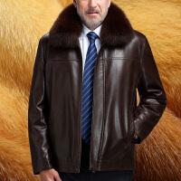 中老年皮衣男 真皮冬装尼克服狐狸毛领皮衣皮草男装皮夹克皮外套
