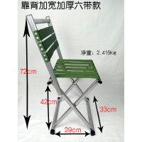 折叠凳子户外马扎加厚靠背便携板凳军工钓椅小凳子折叠椅板凳