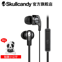 SKULLCANDY SMOKIN BUD 2(烟斗)手机线控带麦入耳式耳机 透明黑