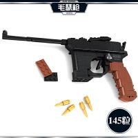 兼容乐高积木枪拼装模型儿童组装男孩子军事6拼插7益智玩具10岁12