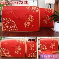 新年礼盒干果包装盒年货坚果海鲜土特产礼品箱春节日包装盒