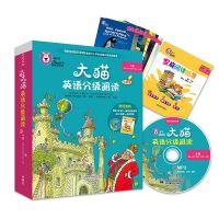 大猫英语分级阅读十级 Big Cat(适合小学六年级、初一 9册读物+家庭阅读指导+MP3光盘)点读版