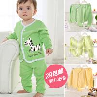 婴儿童内衣套装纯棉2男7女8宝宝5春秋衣服9睡衣60-1岁3个月春款