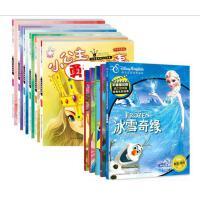 全套芭比公主书大全注音版+迪士尼英语家庭版11册儿童英汉对照公主故书冰雪奇缘双语版漫画书童话故事书女孩 绘本幼儿园宝宝