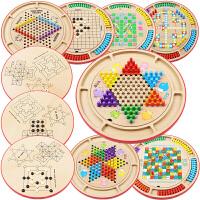 大号十合一木质制跳棋亲子桌游3-5-9岁玩具儿童益智新年礼物