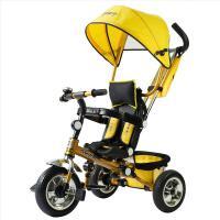 灿成儿童三轮车全车折叠脚踏车婴儿手推三轮车儿童避震三轮车