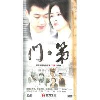 门第(十二碟装)DVD( 货号:788378167)