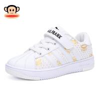 【尾品特卖】大嘴猴童鞋男童板鞋2018春秋新款韩版休闲 女儿童鞋子小白鞋运动鞋