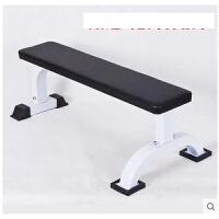 哑铃平凳多功能哑铃卧推大平凳仰卧板飞鸟平凳家用健身椅深蹲 白色