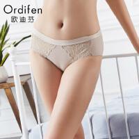【超品价:69】欧迪芬女士内裤商场同款女士低腰平角裤蕾丝性感提臀内裤OP8518